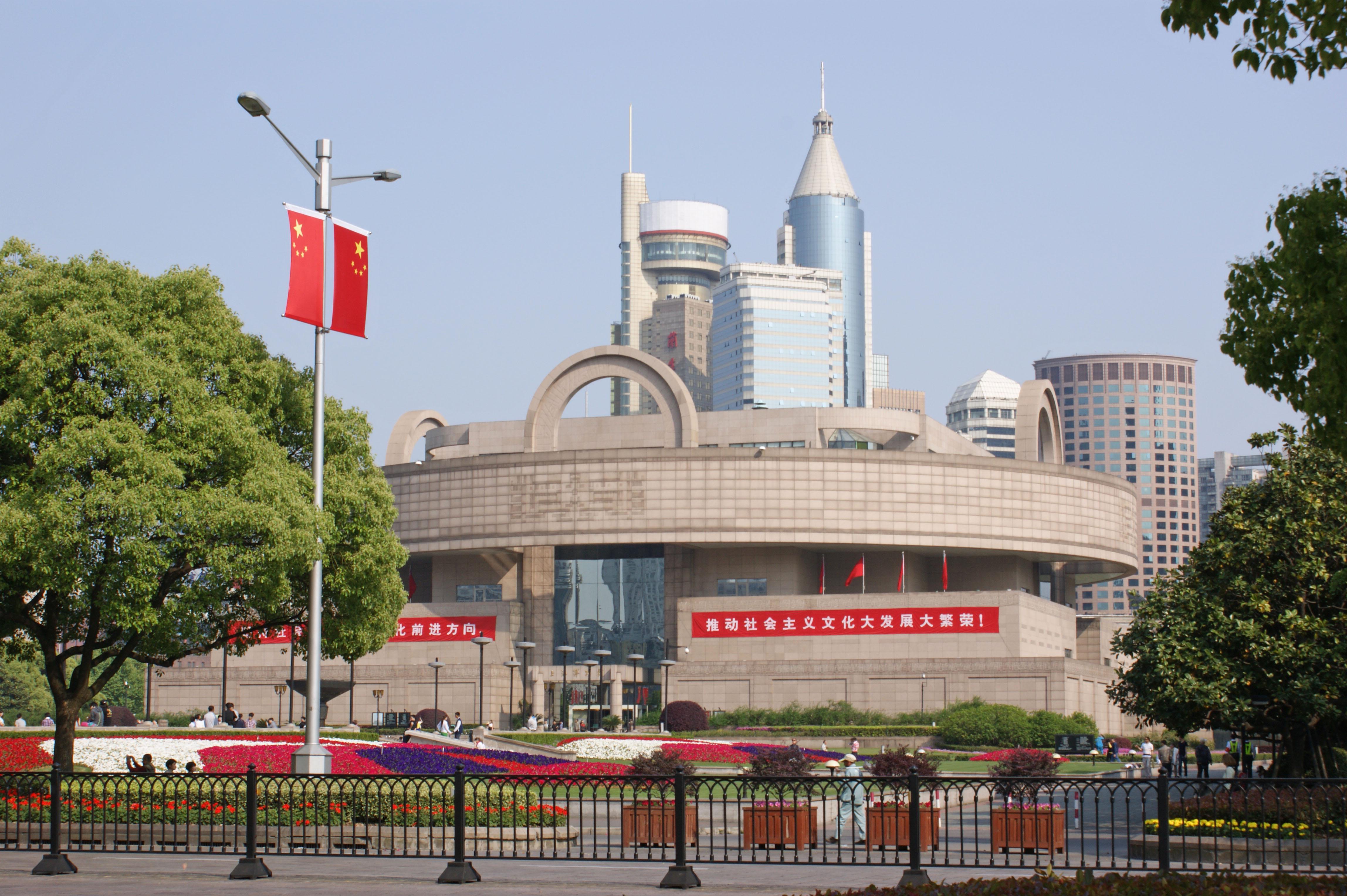 Shanghai_Museum_2013.JPG